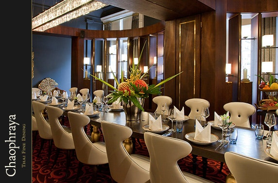 Chaophraya private dining – itison