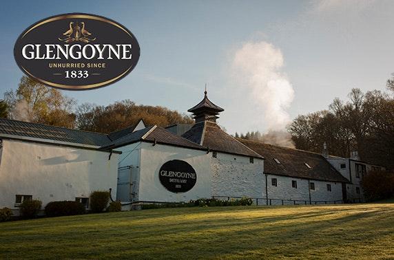 Award-winning Glengoyne Distillery whisky tour