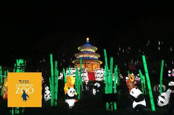Giant Lanterns of China at Edinburgh Zoo