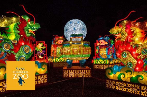 Valentine's at Giant Lanterns of China, Edinburgh Zoo