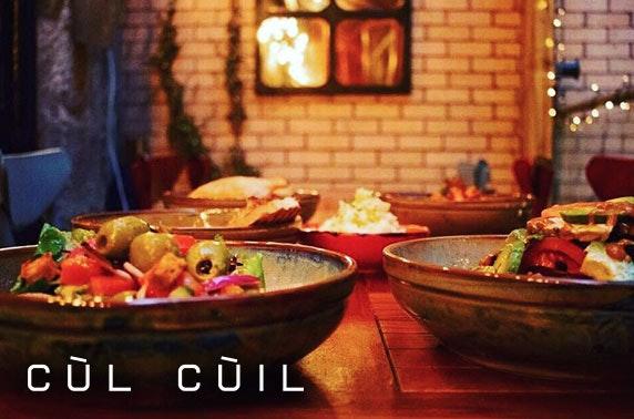 Cùl Cùil dining & drinks, City Centre