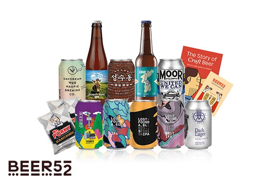 Beer hamper from Beer52