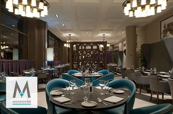 DoubleTree by Hilton Edinburgh, afternoon tea - valid 7 days!