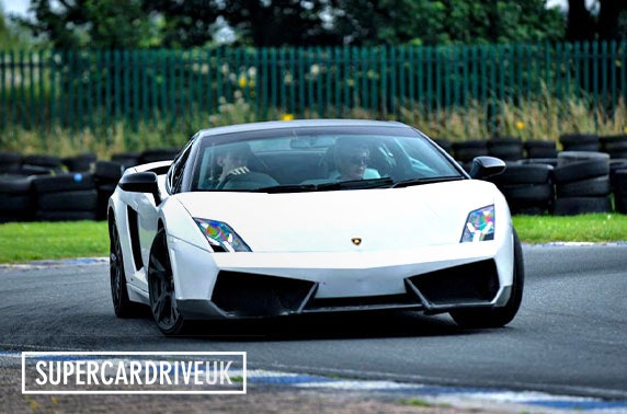 Supercar driving experience - choice of 5 locations