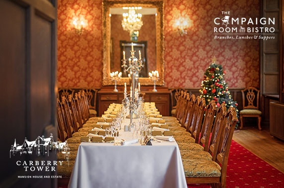 4* Carberry Tower private dining