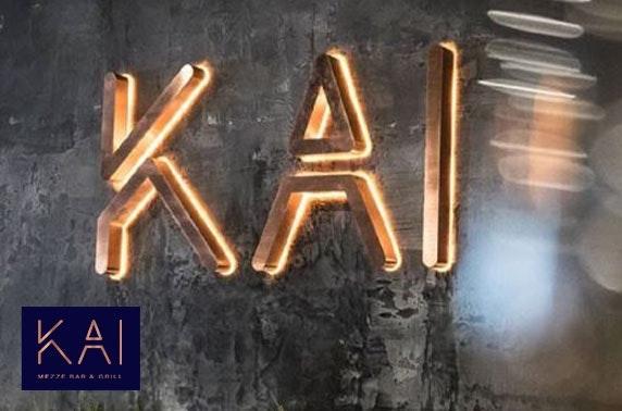Sunday roast & drinks, House of Kai