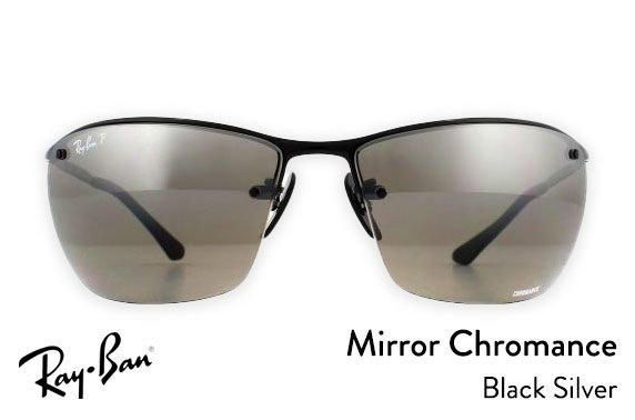 Ray-Ban sunglasses - from £69 inc P&P!