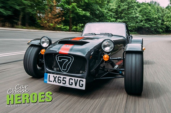 Aston Martin or Caterham driving experience